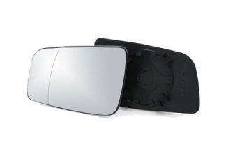 Spiegelglazen
