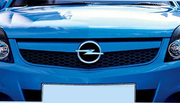 Grill Opel Vectra C OPC - GM Tuningparts